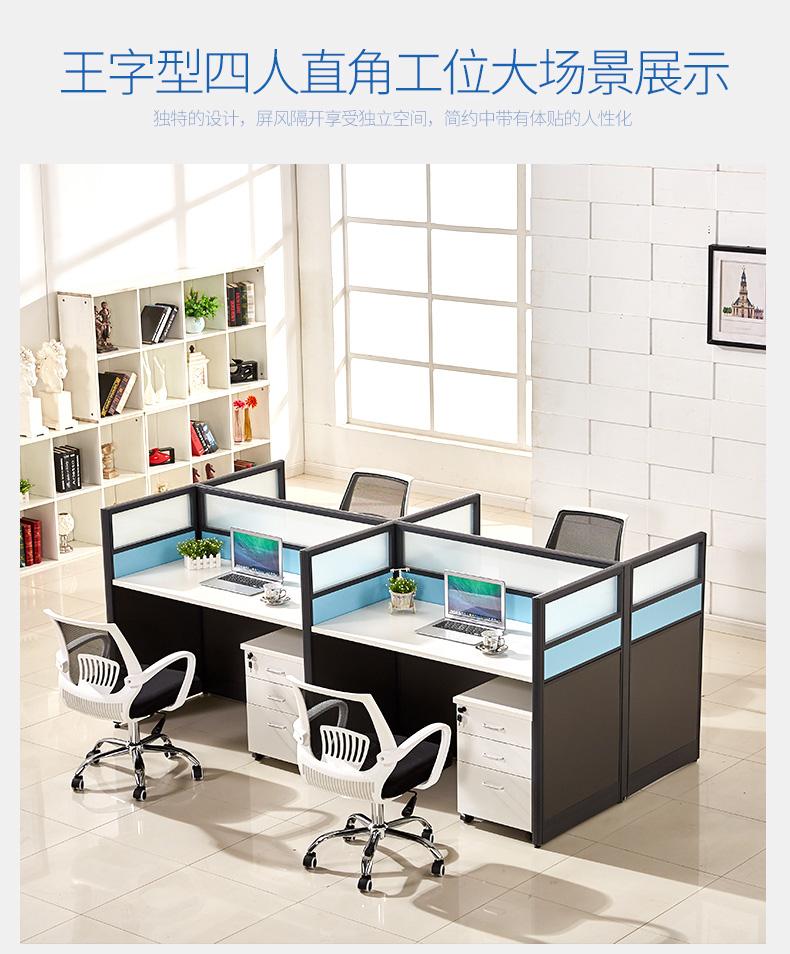 屏风卡位办公桌BGZ01