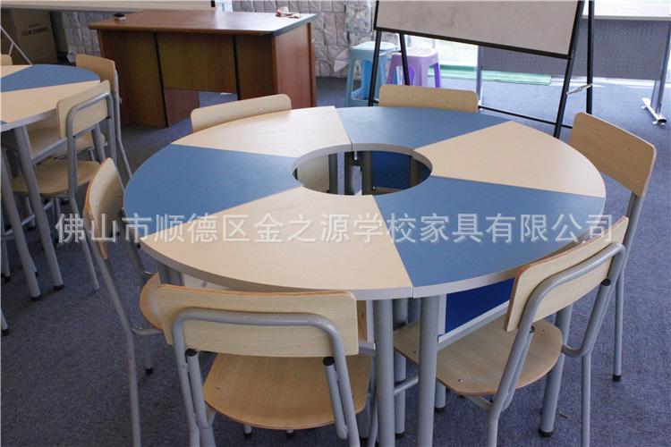 彩色儿童扇形组合桌椅