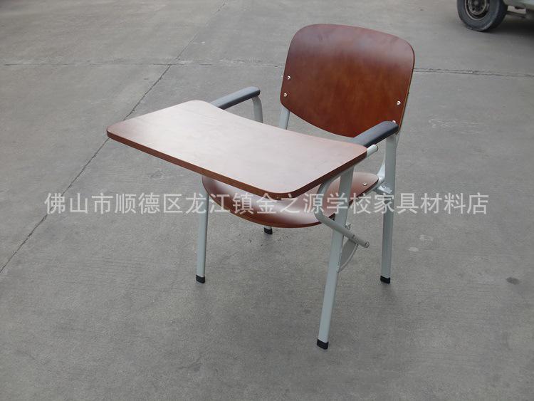 培训椅KZ57