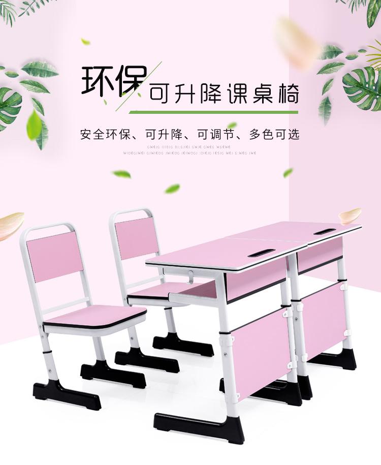 课桌椅-详情页KZ22_01.jpg
