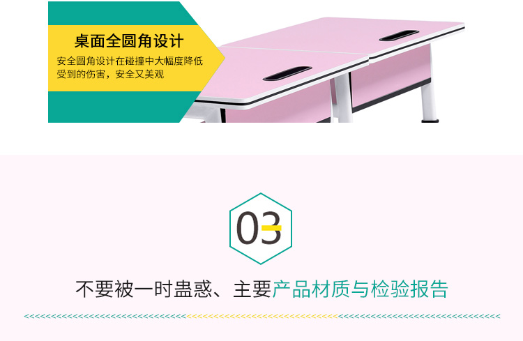 课桌椅-详情页KZ22_07.jpg