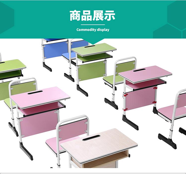 课桌椅-详情页KZ22_11.jpg