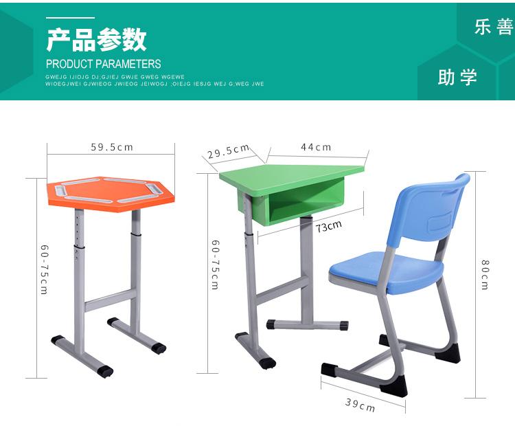 梯形桌-详情KZ85_02.jpg