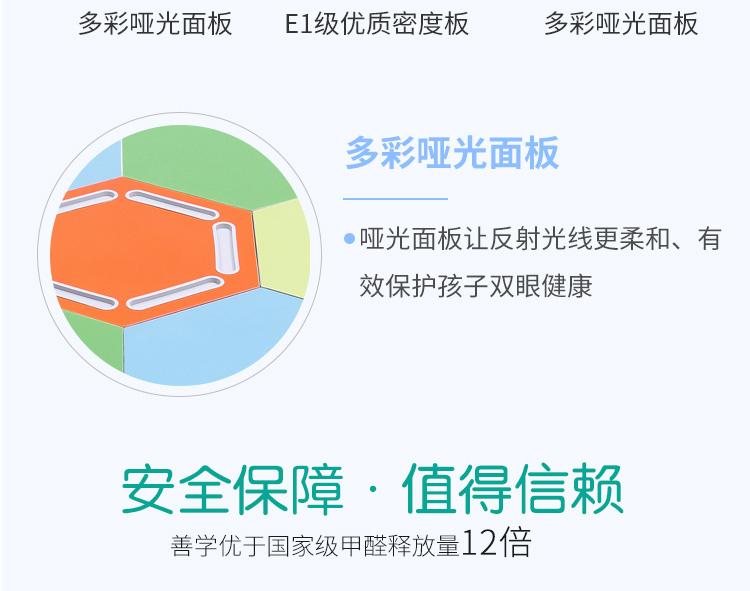 梯形桌-详情KZ85_10.jpg