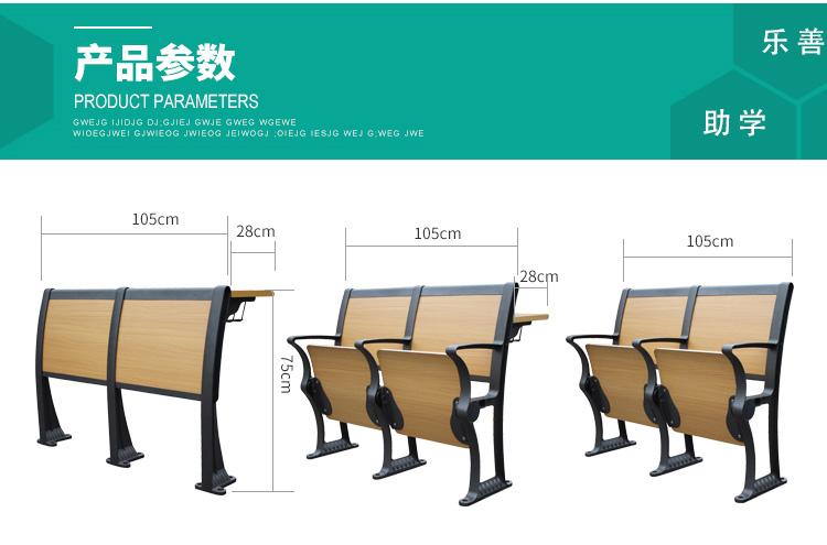 排椅-详情_02.jpg
