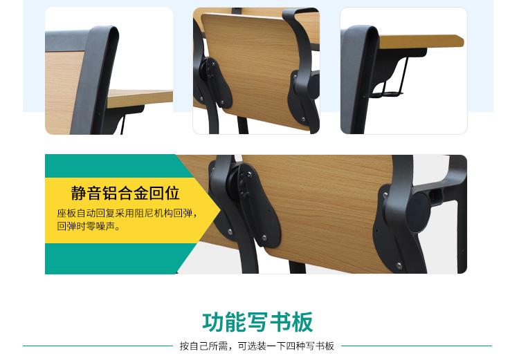排椅-详情_09.jpg