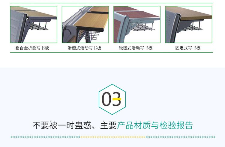 排椅-详情_10.jpg